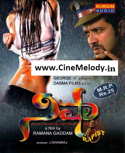 Nisha Telugu Mp3 Songs Free  Download -2013