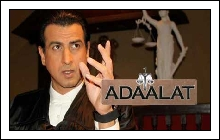 (17th-Feb-13) Adaalat [Today No Telecast Due to Telecast Of