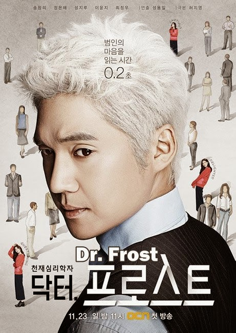 Dr. Frost線上看