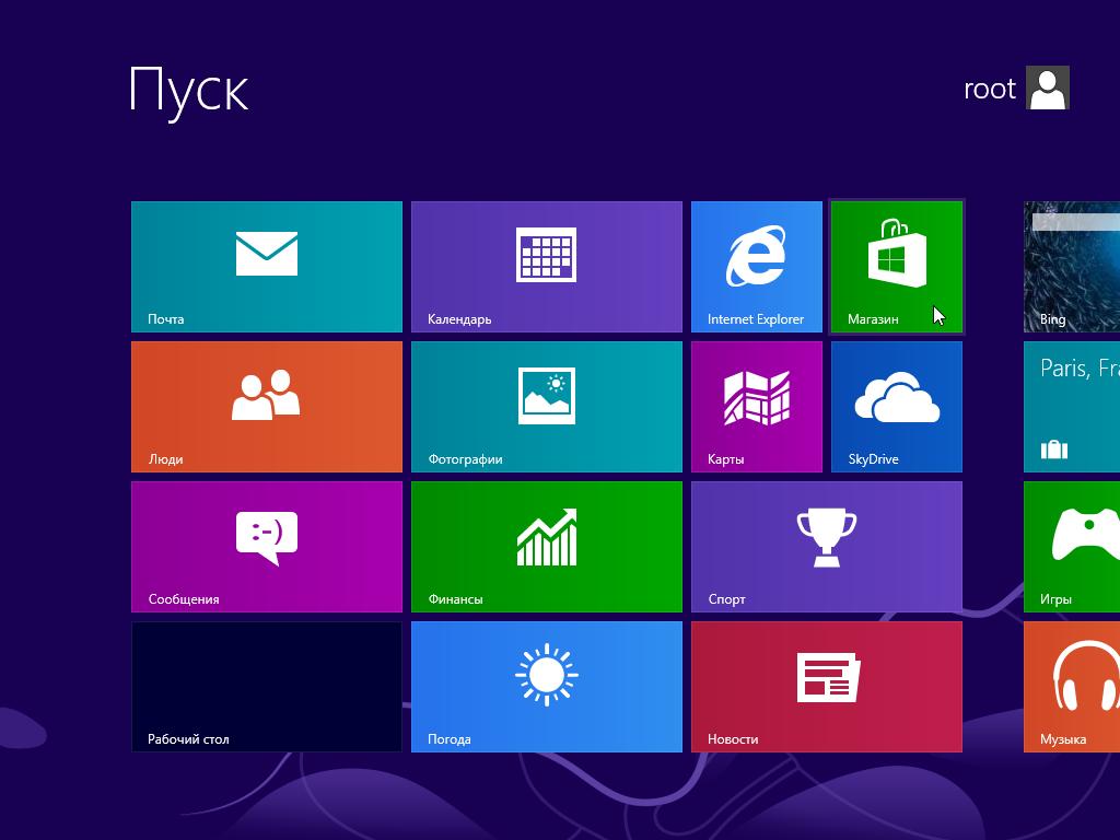 Обновление Windows 8 до Windows 8.1 - Плитки - Вход в Магазин Windows