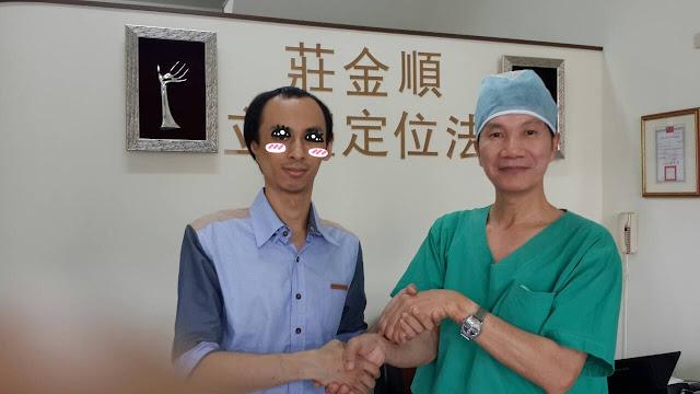 台北郭先生至高雄莊金順診所進行手汗治療