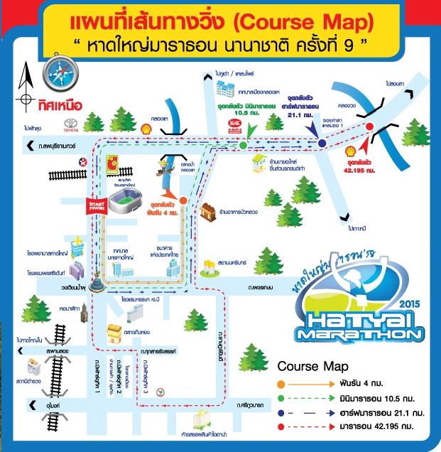 TrashZoNe Runcation Hatyai Day 3 Hatyai International Marathon