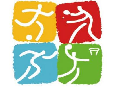 Ciclo Formativo de Animación y Actividad Física Deportiva