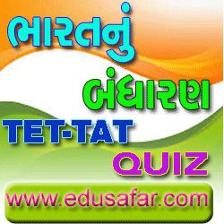 BHARAT NU BANDHARAN (Constitution of India) QUIZ