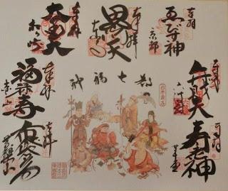 京都:都七福神