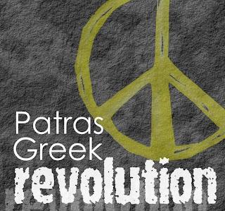 PatrasGreekRevolution