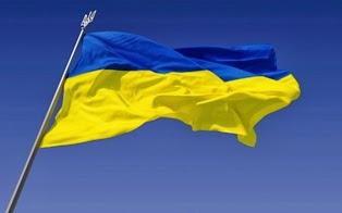 si dice ucràina o ucraìna