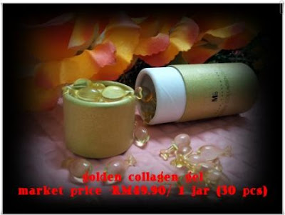 golden_collagen_gel_pinkish