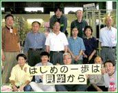 東京読書普及商業協同組合 買取ブログ