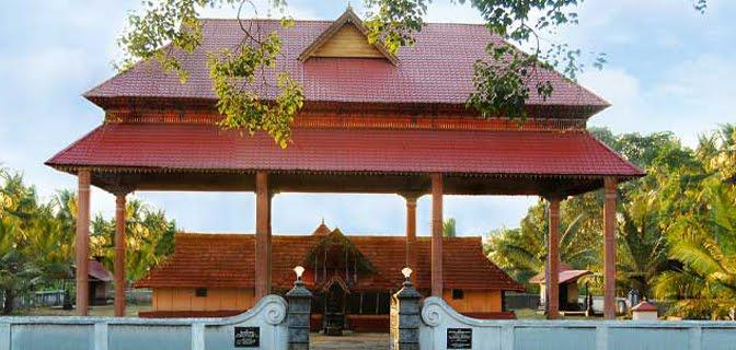 Peruva Temple
