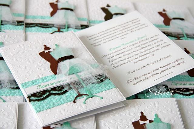 Приглашения на свадьбу ручной работы, приглашения своими руками, свадебные аксессуары, мята+белый+шоколад, свадьба в мятно-шоколадном цвете, свадебные приглашения hand made