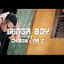 DOWNLOAD NEW  VIDEO |DJ Nas  Iringa Boy ft Chibow & Mr T - Wakunyumba