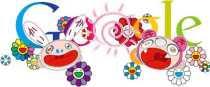Primer dia de verano 2011: logo de Google España (doodle).