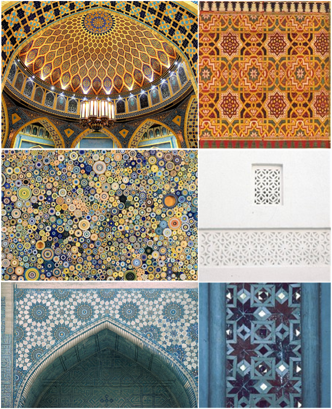 image of beautiful patterns in Islamic art and architecture