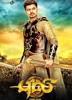 Puli (2015) picture photo