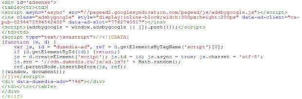 пример вставки кода DuMedia совместно с контекстной рекламой AdSense на блогах Blogger
