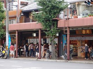 出町ふたばの本わらび餅と豆餅!(京都・出町柳)