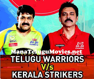 Telugu Warriors vs Kerala Strikers – CCL-2 Match Videos