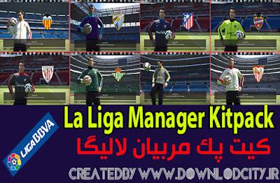 PES 2016 La Liga Manager 2016 Kit Packs 2fe85f61a