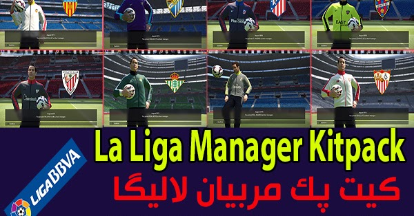 id finder pes 2016 crack