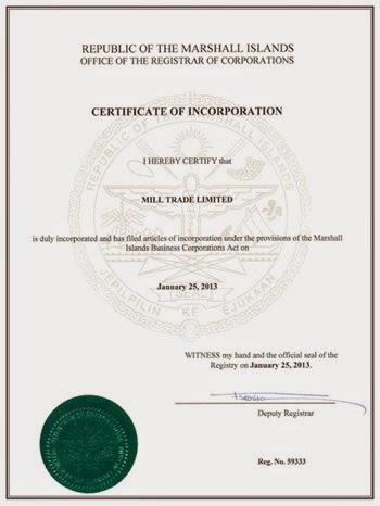 Сертификат Mill Trade