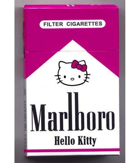 How much nicotine is in a Marlboro silver cigarette