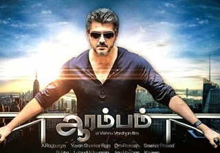 Aarambam GooD Quality