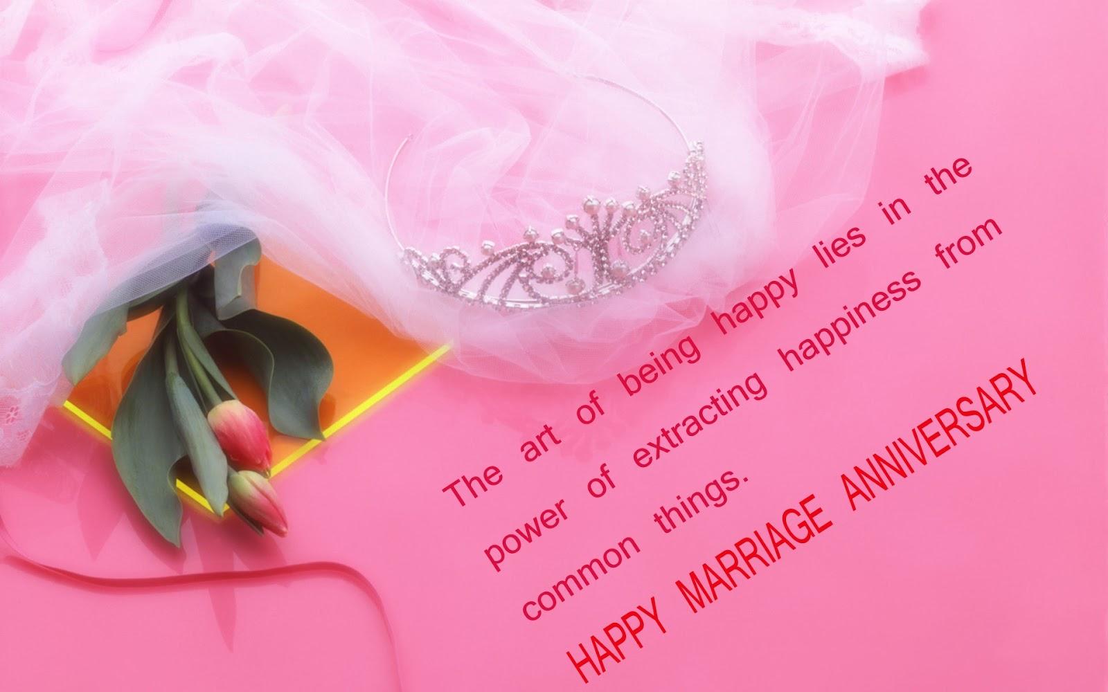 Wallpaper download marriage anniversary - Shayari Urdu Images