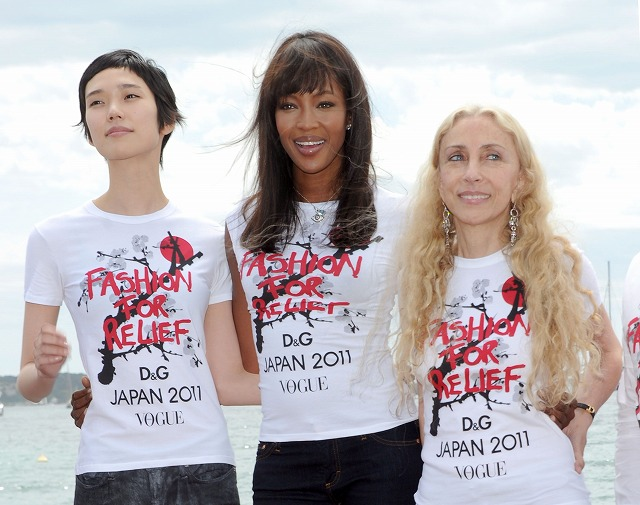 Fashion For Japan Relief By Naomi Campbell