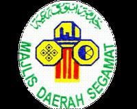 Jawatan Kosong di Majlis Daerah Segamat