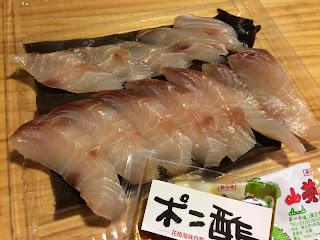 生魚片經過熟成讓口感香氣更加提升