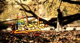 Mata e Jaan Hai Tu Hum Tv Latest Episode