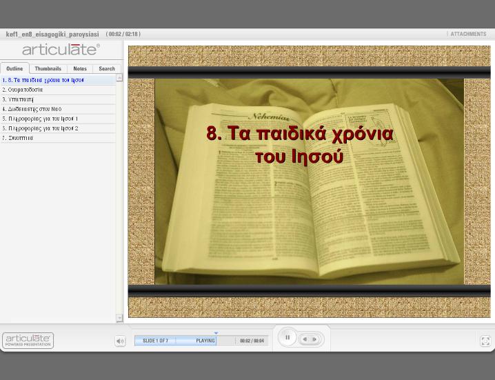 http://ebooks.edu.gr/modules/ebook/show.php/DSGYM-B118/381/2536,9842/extras/Html/kef1_en8_eisagogiki_paroysiasi_popup.htm