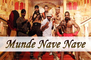 Munde Nave Nave