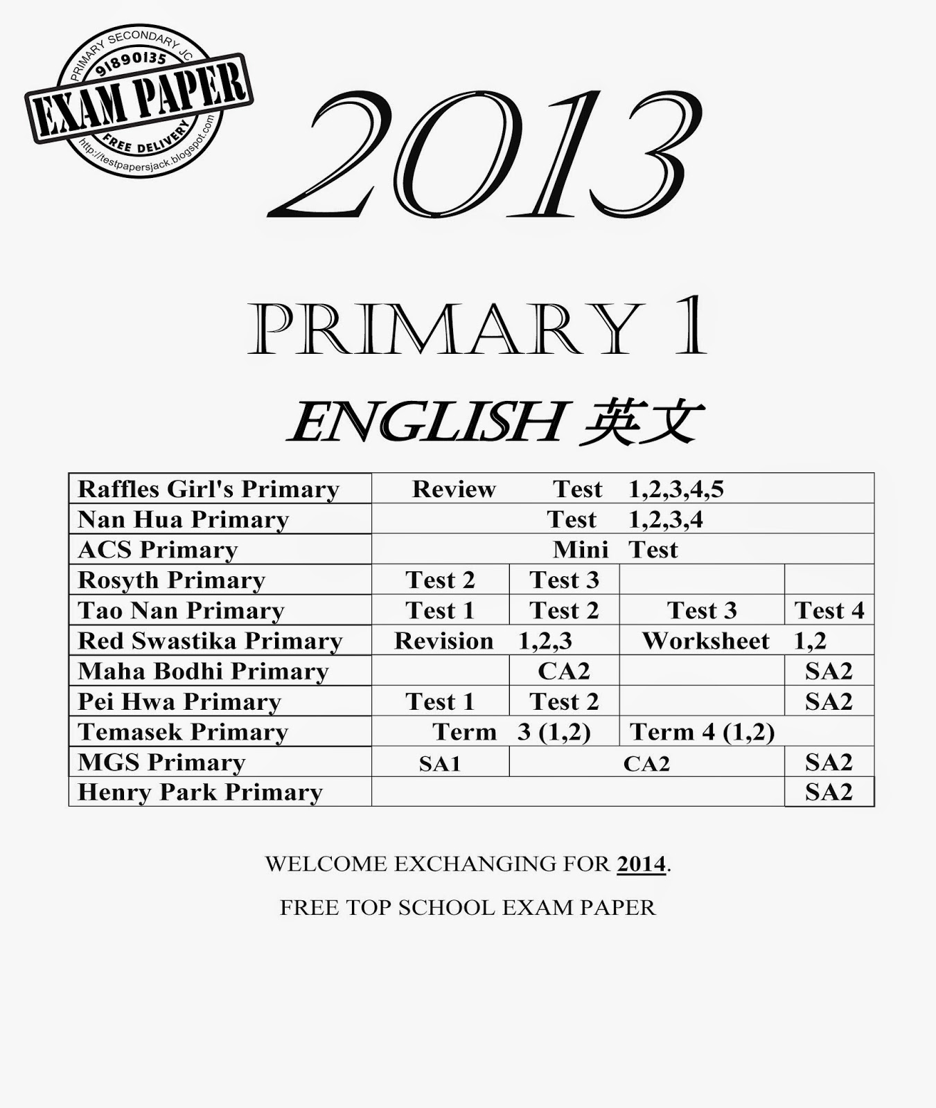 english essays for primary schools