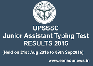 UPSSSC Junior Assistant Clerk Exam Result 2015, UP Junior Assistant Typing Test Result 2015, Who have attended the examination UPSSSC Junior Assistant Typing Test on 21st August 2015 to 09th September 2015, UPSSSC Jr. Assistant Typing Test Selected Candidates List