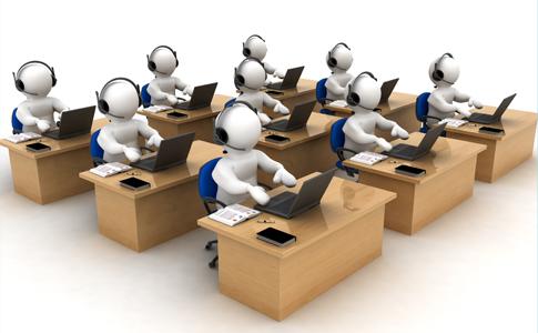 Contac center contac center for Oficina de empleo telefono informacion