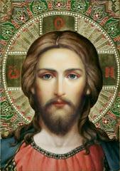 ΑΠΟΛΥΤΙΚΙΟΝ Ιησου Χριστου