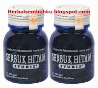 HABBATUSSAUDA SYUNIZ | 085755201000 | Jual Kapsul Habbatussauda Murah Surabaya Sidoarjo