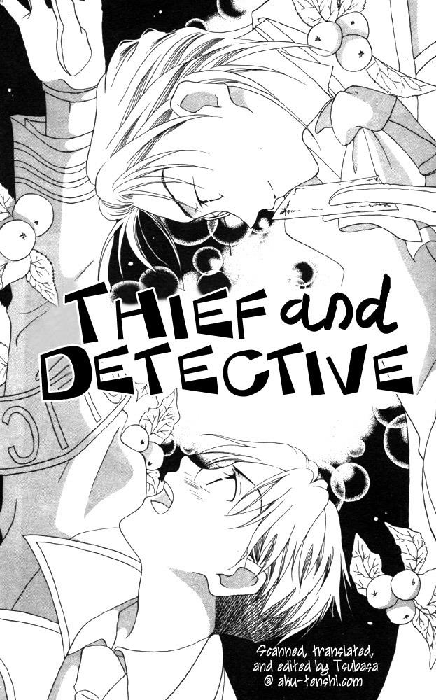 Dorobou to Keiji Chapter 1 - Trang 3