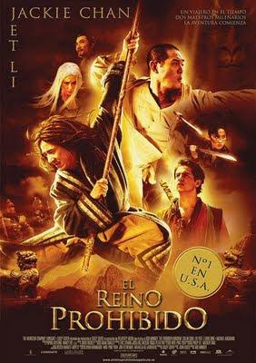 El Reino Prohibido (2008) – Latino