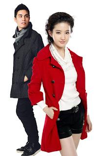 Sam Tsui & Liu Yifey