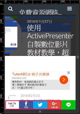 free-1-部落格行動版首頁版面設計﹍9 個網站效果欣賞