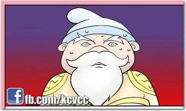 Kim chi và củ cải phần 798 - Sự Tích Gấu. Mời các bạn xem  truyện tranh 18+ Kim Chi và Củ Cải tại thugian180