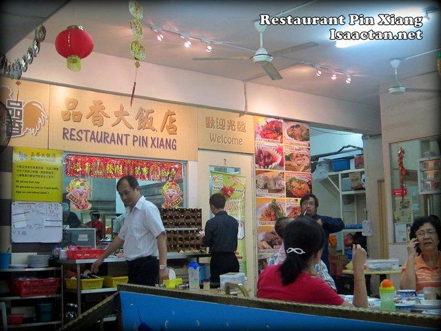 Pin Xiang Restaurant Aman Suria