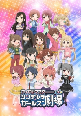 THE IDOLM@STER CINDERELLA GIRLS Theater: Tuesday Cinderella Theater