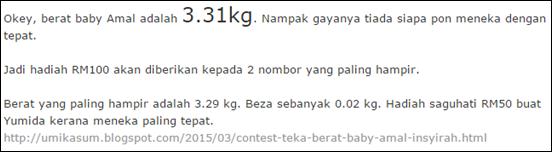 Seronoknya! Dengan teka sahaja boleh menang hadiah wang tunai RM50!!!