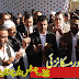 Chief Justice Of Balochistan Mohammad Noor Miskanzai Visit Kharan