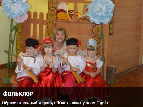 Сайт воспитателя Румянцевой Натальи Юрьевны