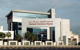 Kuwaiti USa colleges and universities